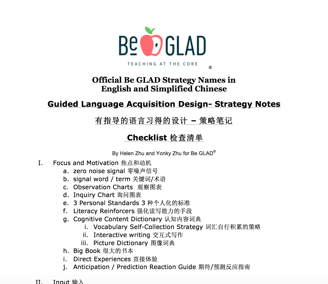 Chinese-Be-GLAD-Names-pic.png#asset:13142